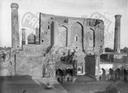 О.1119-13