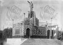 О.1228-26