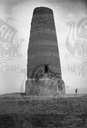 О.1504-23