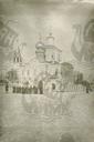 O.1538-27