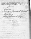 Ф.1 1911 д.290 л.4об