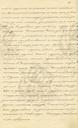 Ф.6 д.18 л.31