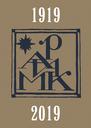 """Опубликована предварительная программа международной конференции """"Древности Восточной Европы, Центральной Азии и Южной Сибири в контексте связей и взаимодействий в евразийском культурном пространстве"""""""